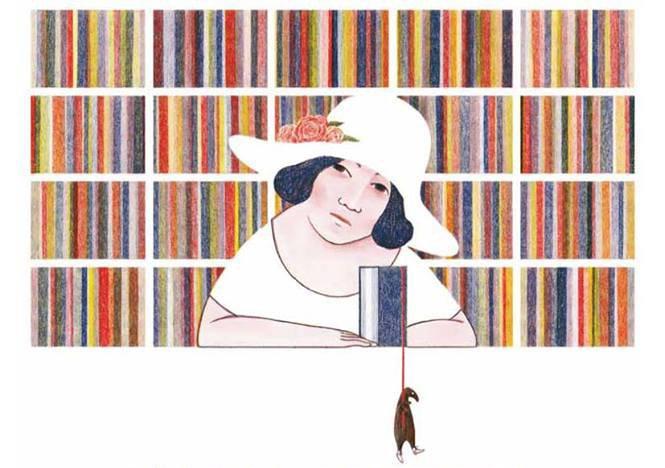 biblioteca 2016 Escuela Ideo